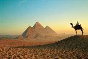Египет из Перми