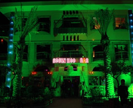Диско-бар «Робин Гуд»